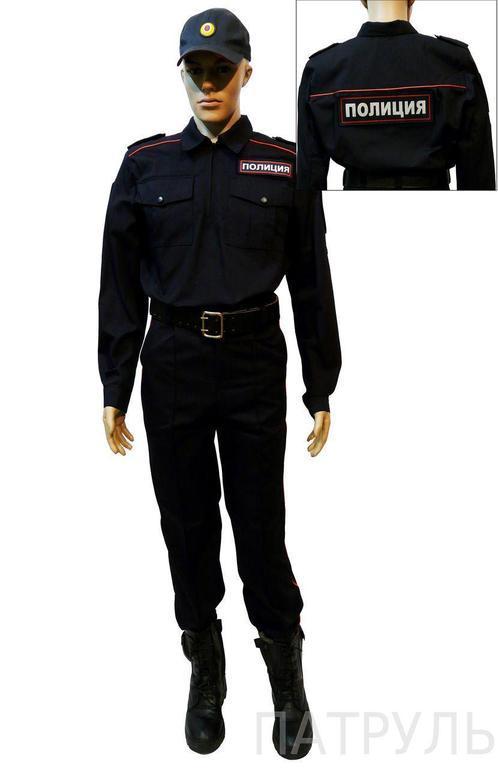 купить полицейскую форму в санкт-петербурге без документов профессиональные курсы команды